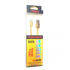 Mobile Cable - S001 Samsung